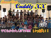 Dance Culb Cuddly XX 10:15~